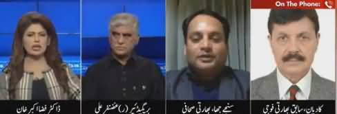 Aisay Nahi Chalay Ga (Pak Vs India Takra) - 4th January 2019