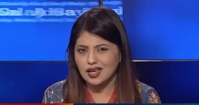 Aisay Nahi Chalay Ga (PMLN And PDM) - 28th October 2020