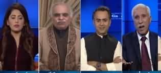 Aisay Nahi Chalay Ga (Qaumi Assembly Ka Ijlas) - 12th February 2020