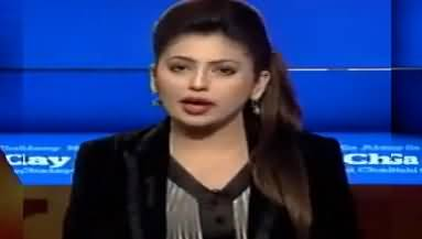 Aisay Nahi Chalay Ga (Sahiwal Incident) - 21st January 2019