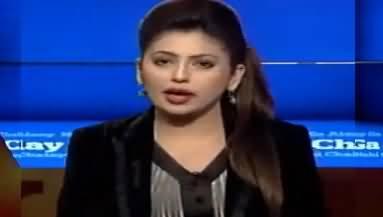 Aisay Nahi Chalay Ga (Sahiwal Incident) - 21st January 2019