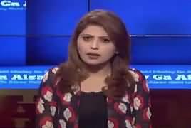 Aisay Nahi Chalay Ga (Usbekistan Or Pakistan Ki Milti Julti Kahani) – 3rd July 2019