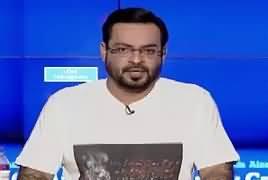 Aisay Nahi Chalay Ga With Aamir Liaquat – 10th October 2017