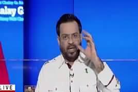Aisay Nahi Chalay Ga With Aamir Liaquat – 14th September 2017