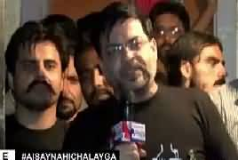 Aisay Nahi Chalay Ga With Aamir Liaquat – 1st September 2017