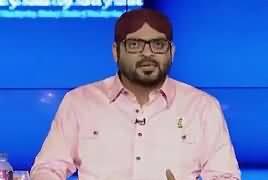 Aisay Nahi Chalay Ga With Aamir Liaquat – 20th October 2017