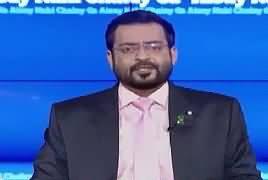 Aisay Nahi Chalay Ga With Aamir Liaquat – 24th September 2017