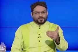 Aisay Nahi Chalay Ga With Aamir Liaquat – 25th October 2017