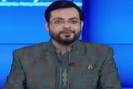 Aisay Nahi Chalay Ga With Aamir Liaquat – 7th August 2017