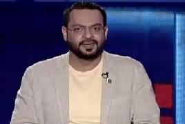 Aisay Nahi Chalay Ga With Aamir Liaquat (Absar Alam's Reality) – 5th March 2017