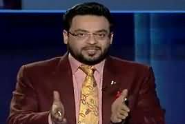 Aisay Nahi Chalay Ga With Aamir Liaquat (Agenda of Zee News) – 14th January 2017