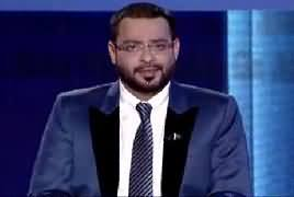 Aisay Nahi Chalay Ga With Aamir Liaquat (Ajit Doval Angry on Tarek Fateh) – 4th March 2017