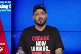 Aisay Nahi Chalay Ga With Aamir Liaquat (Altaf Hussain) – 23rd October 2017
