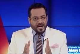 Aisay Nahi Chalay Ga With Aamir Liaquat (Bharat Ka Rawaya) – 15th April 2017