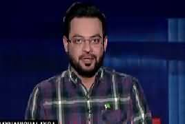 Aisay Nahi Chalay Ga With Aamir Liaquat (Bharat Ki Surgical Strike) – 5th January 2017