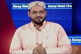 Aisay Nahi Chalay Ga With Aamir Liaquat (Blasphemers Arrested) – 25th March 2017