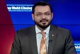 Aisay Nahi Chalay Ga With Aamir Liaquat (Blasphemous Contents) – 27th March 2017
