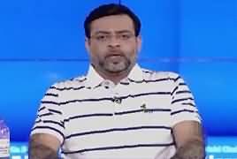 Aisay Nahi Chalay Ga With Aamir Liaquat (Burma Ke Musliman) – 4th September 2017