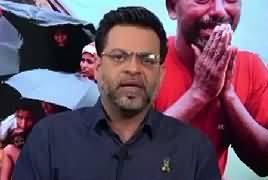 Aisay Nahi Chalay Ga With Aamir Liaquat (Burma Mein Zulm) – 8th September 2017