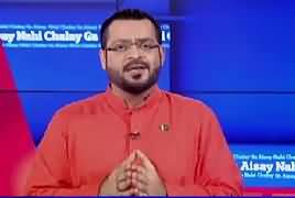 Aisay Nahi Chalay Ga With Aamir Liaquat (Captain Safdar Ka Jazbati Bayan) – 19th March 2017