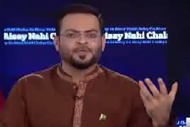 Aisay Nahi Chalay Ga With Aamir Liaquat (Champion Trophy) – 21st June 2017