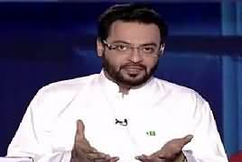 Aisay Nahi Chalay Ga With Aamir Liaquat (CIA Benaqaab) – 10th January 2017