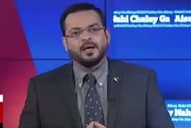 Aisay Nahi Chalay Ga With Aamir Liaquat (Core Commanders Conference) – 13th April 2017