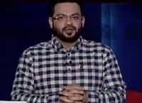 Aisay Nahi Chalay Ga With Aamir Liaquat (Criticism on Military Courts) – 28th December 2016