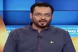 Aisay Nahi Chalay Ga With Aamir Liaquat (Current Issues) – 20th May 2017