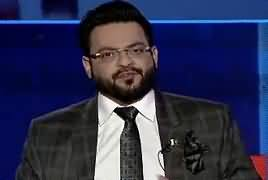 Aisay Nahi Chalay Ga With Aamir Liaquat (Different Issues) – 20th January 2017