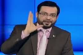 Aisay Nahi Chalay Ga With Aamir Liaquat (Different Issues) – 3rd August 2017