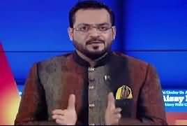 Aisay Nahi Chalay Ga With Aamir Liaquat (Different Issues) – 8th April 2017