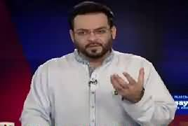 Aisay Nahi Chalay Ga With Aamir Liaquat (Different Issues) – 9th June 2017