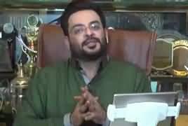 Aisay Nahi Chalay Ga with Aamir Liaquat (Dr. Afia) - 8th November 2018