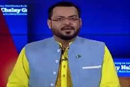 Aisay Nahi Chalay Ga With Aamir Liaquat (Ek Hindu Ke Khoon Ka Badla) – 20th March 2017