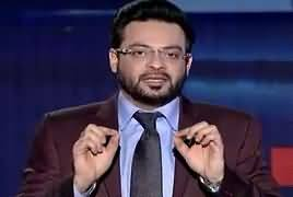 Aisay Nahi Chalay Ga With Aamir Liaquat (General Raheel) – 11th January 2017