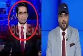 Aisay Nahi Chalay Ga With Aamir Liaquat (Geo Exposed) – 17th October 2017