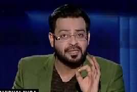 Aisay Nahi Chalay Ga With Aamir Liaquat (Geo Ki Haqiqat) – 9th February 2017