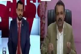 Aisay Nahi Chalay Ga With Aamir Liaquat (Hakumat Ka Rawayya) – 11th March 2017