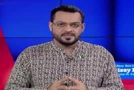 Aisay Nahi Chalay Ga With Aamir Liaquat (Immoral Dramas) – 18th March 2017
