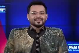 Aisay Nahi Chalay Ga With Aamir Liaquat (Imran Khan Ka Bayan) – 26th April 2017