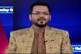 Aisay Nahi Chalay Ga With Aamir Liaquat (ISI Ko Mutnaza Na Banayein) – 25th April 2017