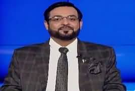 Aisay Nahi Chalay Ga With Aamir Liaquat (JIT Report) – 14th July 2017