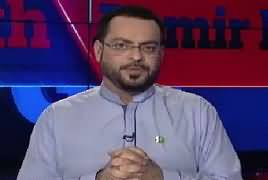 Aisay Nahi Chalay Ga With Aamir Liaquat (Justice Shaukat) – 10th March 2017