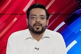 Aisay Nahi Chalay Ga With Aamir Liaquat (Kalsoom Nawaz) – 22nd June 2018