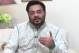 Aisay Nahi Chalay Ga with Aamir Liaquat Ke Sath - 26th November 2018