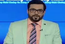 Aisay Nahi Chalay Ga With Aamir Liaquat (Mir Shakeel ur Rehman) – 25th July 2017