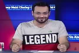 Aisay Nahi Chalay Ga With Aamir Liaquat (Modi Ki Sazish) – 19th May 2017