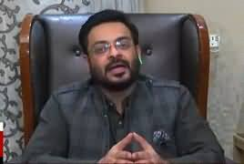 Aisay Nahi Chalay Ga with Aamir Liaquat (Musadik Malik Scandal)  - 20th November 2018