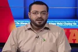 Aisay Nahi Chalay Ga With Aamir Liaquat (Muslims in India) – 24th March 2017
